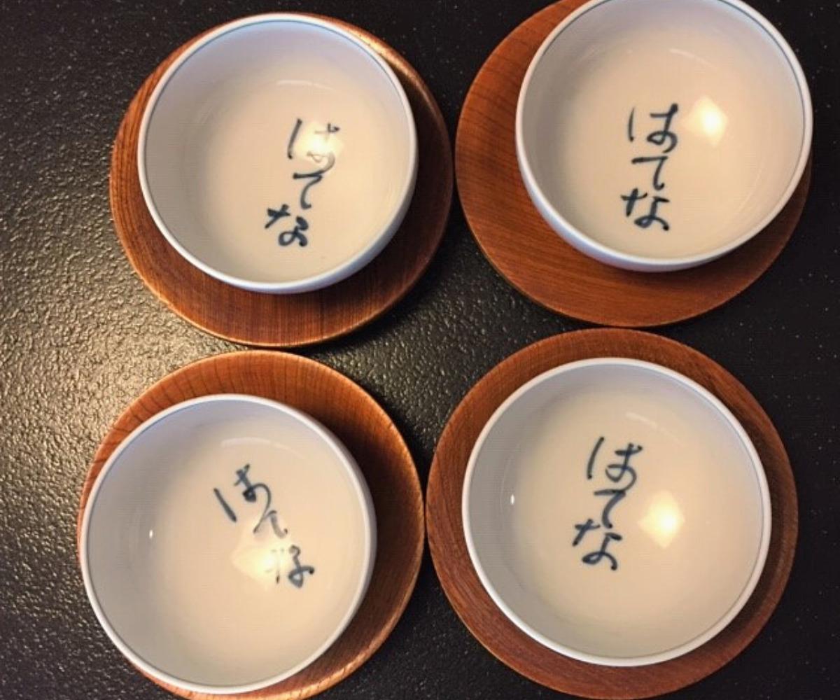 武蔵屋本店のお茶碗